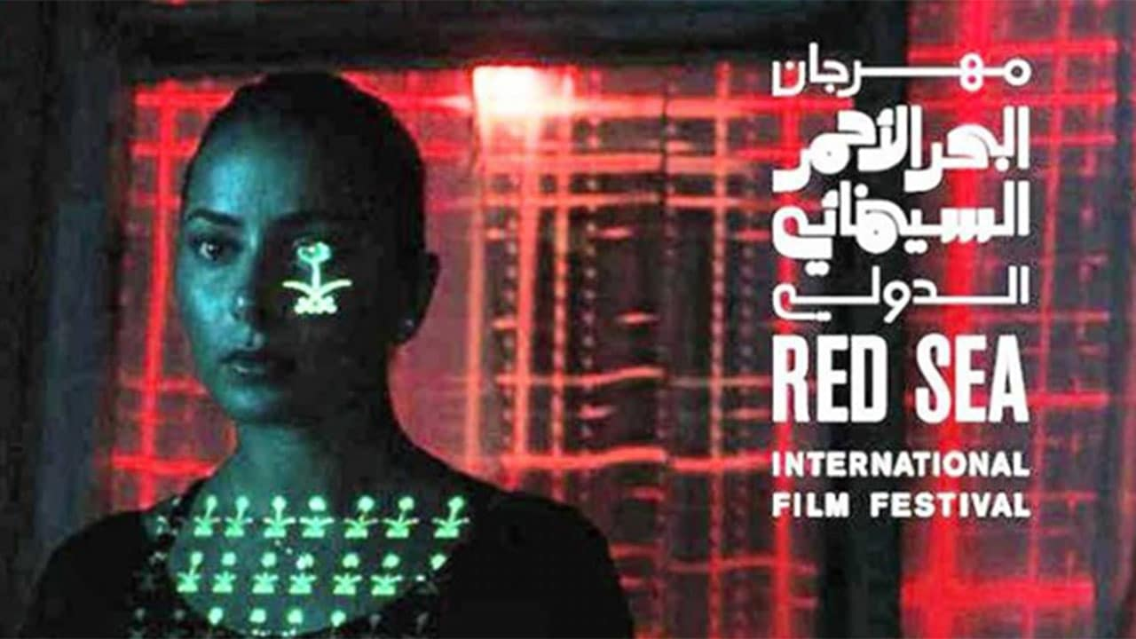 Saudi's Red Sea Film Festival is Coming Up and Here's the Announced Lineup!