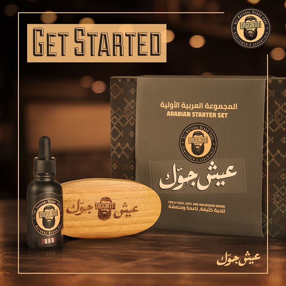 Diggn'it: This Saudi Brand Is What Every Gentleman Needs to Groom His Beard