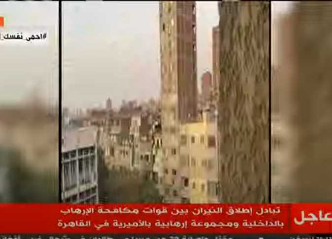 Breaking News: Egyptian Police Forces Exchange Fire With Terrorists in Al Amiriya, Cairo
