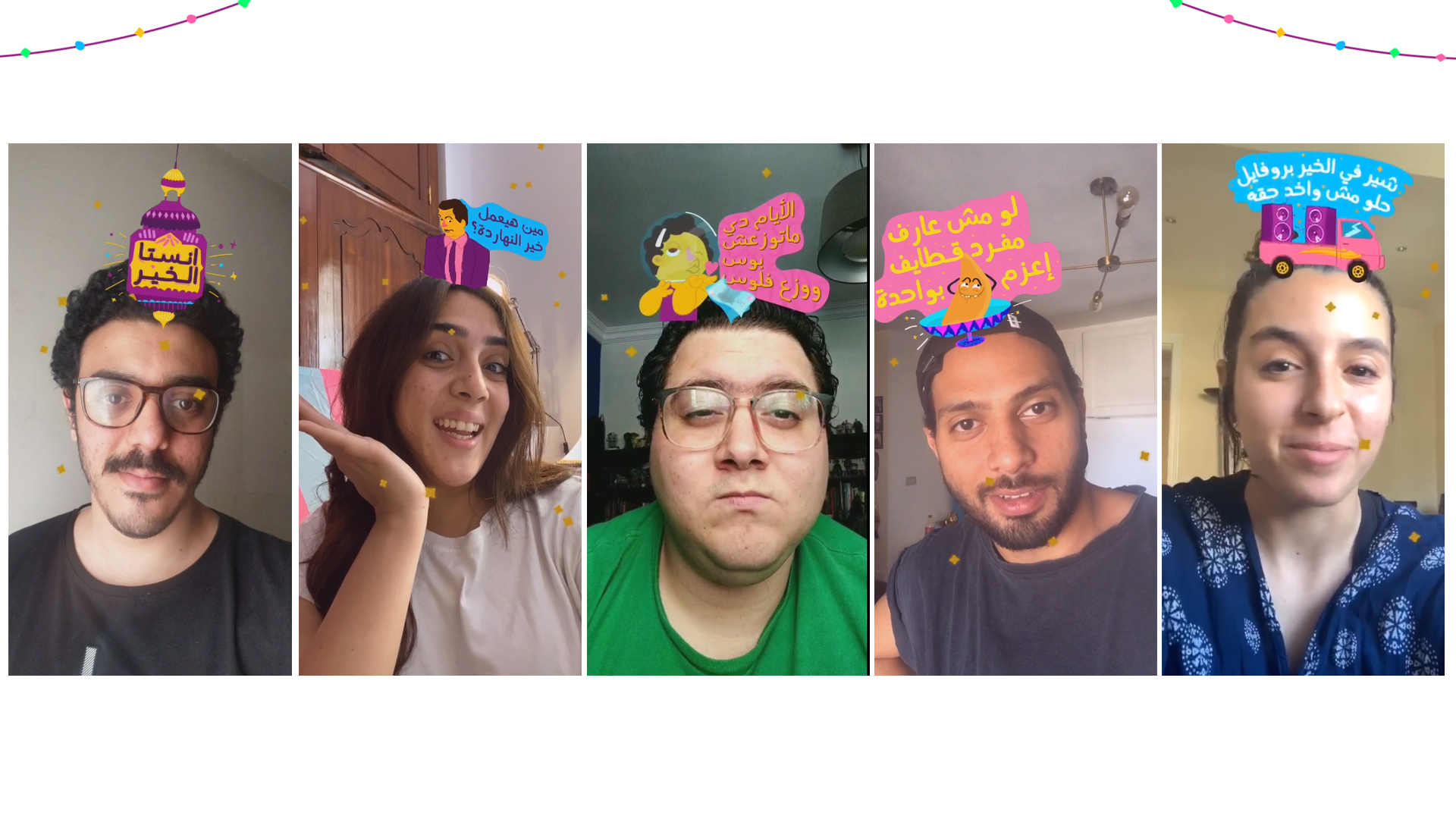 Instagram launches [InstaElKheir] AR filter for Ramadan in collaboration with 'Peace Cake'