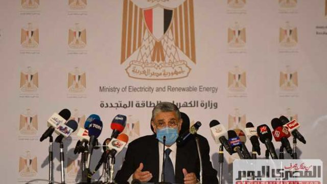 Ministry of Electricity Announces the New Prices for Electricity Bill Categories