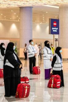 First Pilgrims Arrive to Mekkah for Hajj for the Year 2020