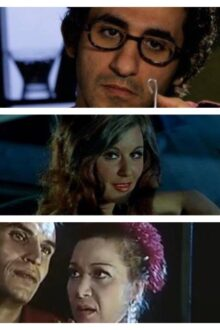 Egyptian Movies That Perfectly Depicted Several Mental Disorders
