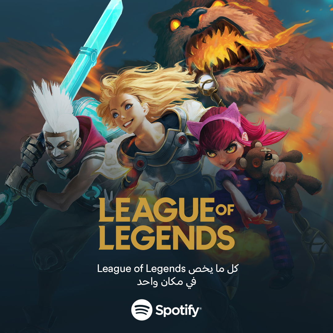 Spotify and Riot Games Team Up for an Official League of Legends Esports Partnership