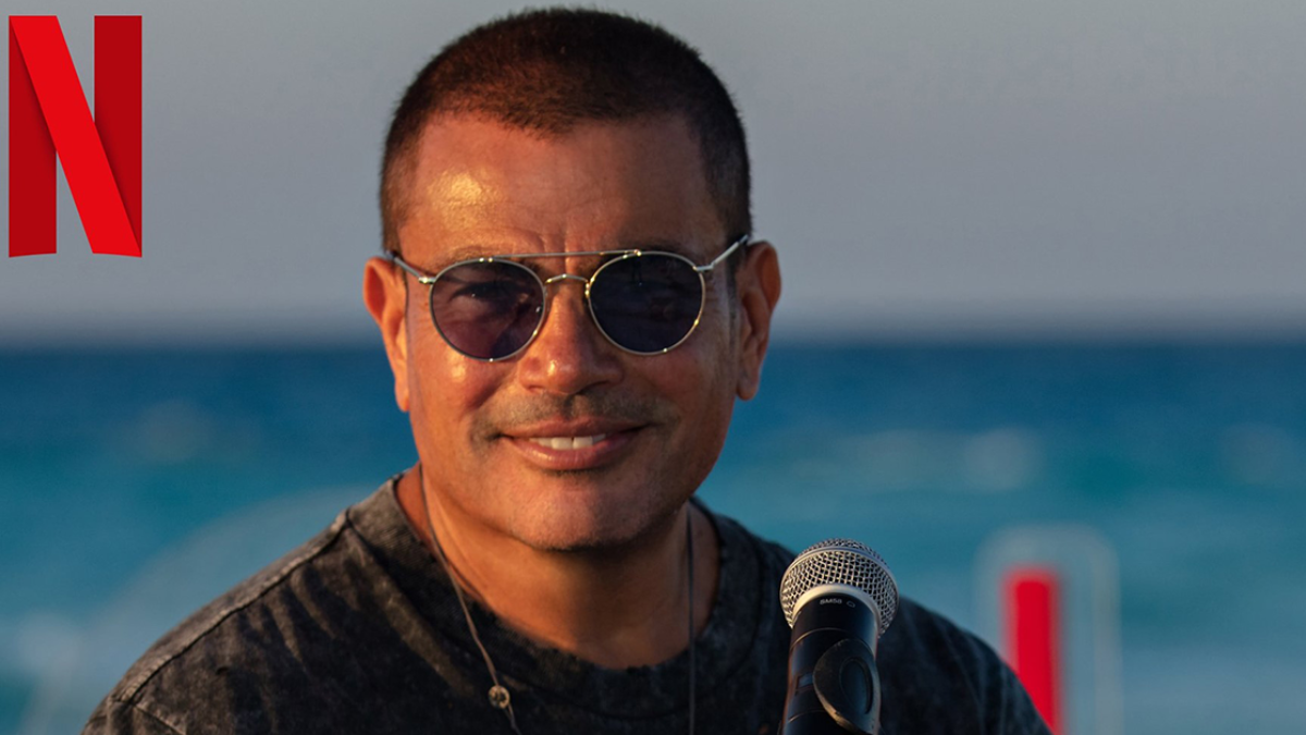 Here's Everything We Know About Amr Diab Starring in a Netflix Arabic Original Series!