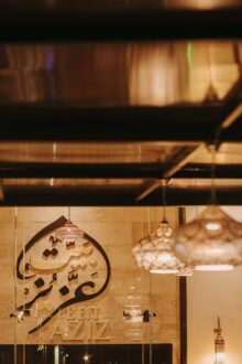 """""""Beit Aziz"""": Delve Into the Real Arabian Dining Experience and Oriental Cuisine!"""