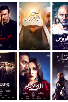Here Is Your Ultimate Guide for Ramadan 2021 Series With Trailers!