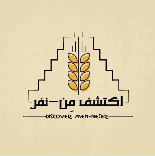""""""" Discover Mennefer:"""" the Oldest Capital of Egypt With 18 Students From Cairo University!"""