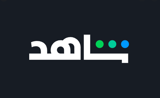 Madrast Al-Mushaghebeen in Colors for the First Time on Shahid Platform
