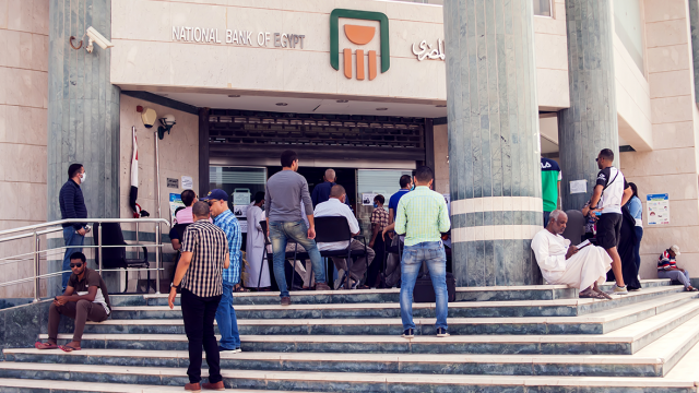 Banks in Egypt are Being Digitally Infiltrated … Is your Money Safe?
